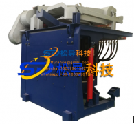Steel shell induction melting furnace