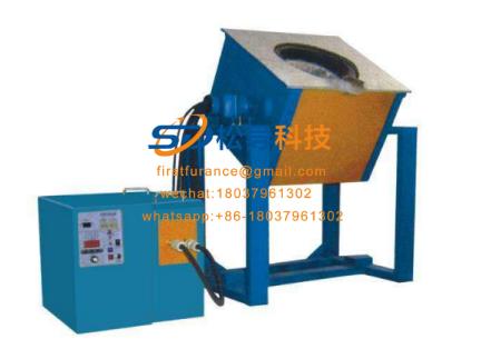 Small-typeinduction melting furnace